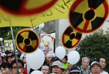 Nuclear plants to close