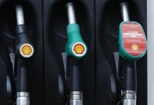 Fuel pumps are seen at a Shell petrol station in London, May 15, 2013. REUTERS/Luke MacGregor