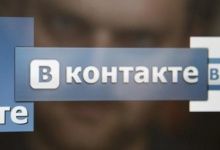 A man looks at a computer screen showing logos of Russian social network VKontakte in an office in Moscow May 24, 2013. REUTERS/Sergei Karpukhin