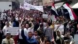 Syrian demo 'fired on from air'