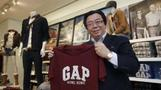 Gap Inc. bets big on e-commerce in China