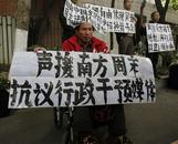 Censors beware: a new challenge to China propaganda machine - Decoder