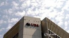 UBS latest bank in firing line