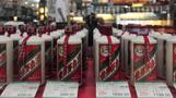 Chinese liquor brands look beyond banquets