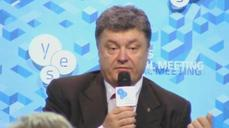 """There is no military solution for this crisis"": Poroshenko"