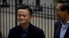 Alibaba's Jack Ma arrives for historic debut