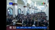 Afghanistan swears in new president