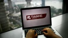 Breakingviews: Watch Tianhe insiders to gauge scandal impact