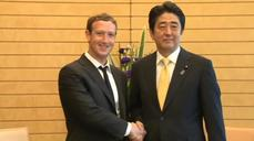 Facebook CEO meets Japanese Prime Minister