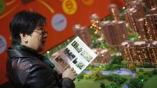 China's economic foundation shaken by drop in home prices