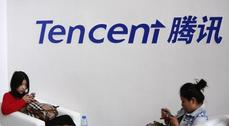 Breakingviews: Revenue slowdown isn't game over for Tencent