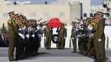 Thousands gather for funeral of Palestinian Minister