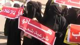 Thousands of protesters march to denounce Houthi rule in Yemen