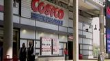 Gas pumps up Costco's profit