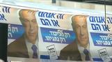 Israeli leaders in last-minute campagining