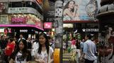 Rents drop as shoppers stop in Hong Kong