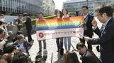 Landmark ruling for same-sex couples in Japan