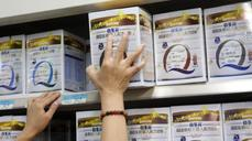 China considers ban on baby formula ads