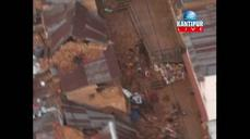 Aerial footage shows quake destruction in Nepal