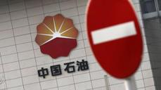 Global oil prices hit PetroChina profits