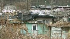 Glitzy Gangnam to lose last slum