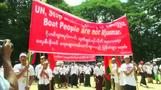 Myanmar protesters denounce U.N. advocacy for Rohingya
