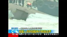 Survivors 'inside China ship wreck'