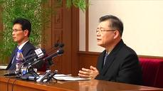Canadian pastor 'confesses North Korea crimes'