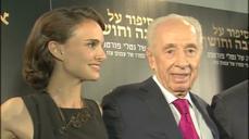 Portman's directorial debut is a bitter-sweet Israeli homecoming