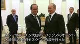 仏ロ首脳が対「イスラム国」連携で合意(字幕・26日)