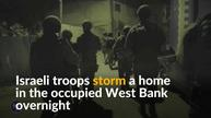 Israeli forces kill Hamas fighter in West Bank raid