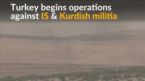 Turkey launches fight against IS and Kurdish militia