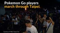 Hundreds of Pokemon Go fans hit the streets of Taipei