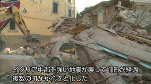 震災後初の夜を迎えたイタリア、これまでに159人死亡(字幕・25日)