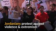 Jordanians protest after writer shot dead