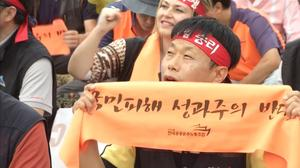 S.Korean workers reject new wage system