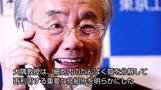 ノーベル賞の大隅教授、選考委員が功績を語る(字幕・3日)