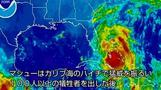 超大型ハリケーン「マシュー」が米南東部に上陸へ、警戒強める(字幕・6日)