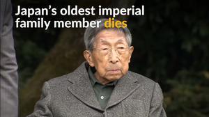 Japan's oldest imperial family member dies