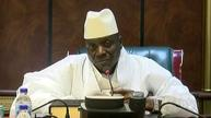 Gambia's President concedes defeat