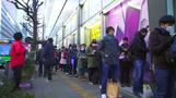 Gaming fans queue up for the Nintendo Switch in Japan