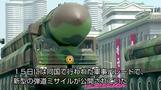 北朝鮮が再びミサイル発射強行、直後に爆発か(字幕・16日)