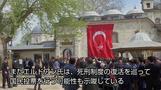 大統領職の強化認めるトルコ改憲、世論の分断が浮き彫りに(字幕・17日)