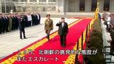米空母を「沈める用意ある」、北朝鮮の挑発がエスカレート(字幕・23日)