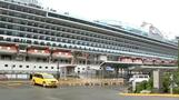 New details emerge in Alaska cruise ship murder