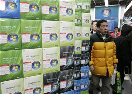 Packages of Microsoft Corp's new ''Windows Vista'' operating system are displayed at an electronics retail shop on the day of its debut in Tokyo at midnight January 30, 2007. The U.S. Supreme Court overturned on Monday a ruling that Microsoft Corp. should be held liable for patent infringement on copies of the Windows operating system sold overseas. REUTERS/Toru Hanai