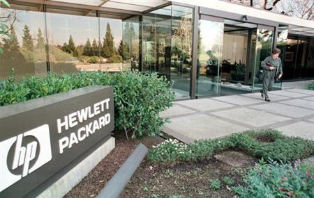 An undated file photo of the Hewlett Packard headquarters in Palo Alto. Hackers stole information from the U.S. Department of Transportation and several U.S. corporations by seducing employees with fake job-listings on ads and e-mail, a computer security firm said on Monday. REUTERS/Handout
