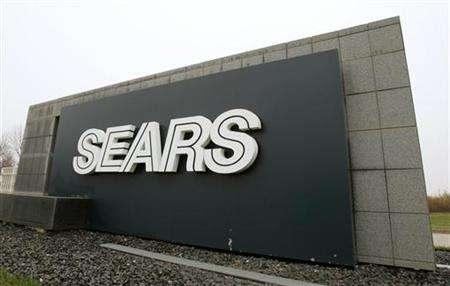 The Sears headquarters in Hoffman Estates, Illinois, seen in this November 17, 2004 file photo. REUTERS/John Gress