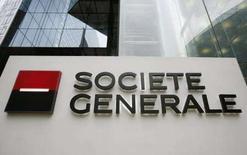 <p>Il quartier generale di Societe Generale, a Parigi. REUTERS/Benoit Tessier (FRANCE)</p>