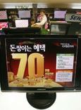 <p>Dans un magasin d'électronique, à Séoul. Samsung Electronics et Sony vont investir conjointement environ 200 milliards de yens (1,27 milliards d'euros) dans une nouvelle ligne de production pour les écrans plats LCD, selon une source de Samsung, confirmant une information du quotidien économique nippon Nikkei. /Photo prise le 4 mars 2008/REUTERS/Lee Jae-Won</p>